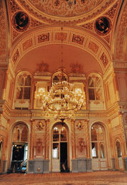An interior view of the Hall of the Order of St. Alexander in the Grand Kremlin Palace. Moscow