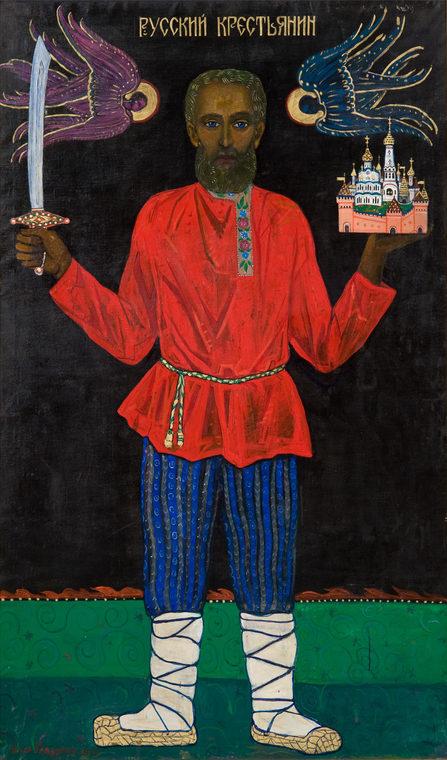 Русский крестьянин – воин и строитель