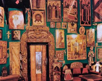 Interior Ilya Glazunov's Studio. Moscow
