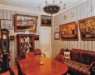 Artist's Studio. Moscow.