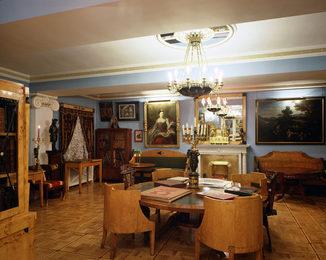 Мастерская художника. Москва