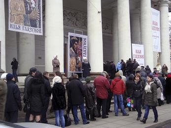 Выставка Ильи Глазунова в ЦВЗ Манеж. Санкт-Петербург